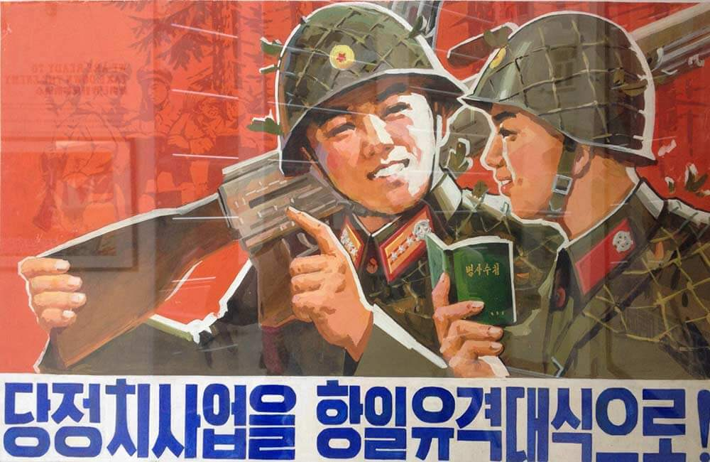 Propaganda corea del norte