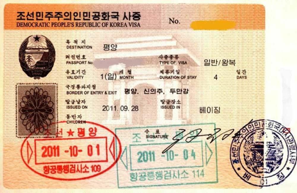 Cómo viajar a Corea del Norte: Visa Corea del Norte